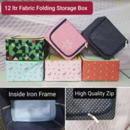 Clothes Storage Bags with rods 12 l in Pakistan