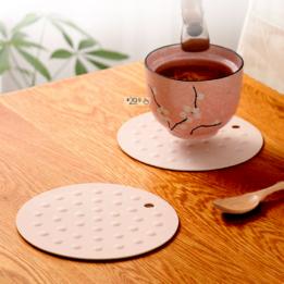 Tea Cup Heat Resistant Mats CookingOrbity