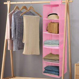 Organizer Storage with Side Pockets