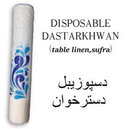 Printed Dastarkhan Roll in Pakistan